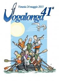 Manifesto Vogalonga 41. Edizione