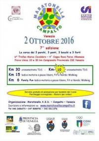 Locandina Maratonella di Campalto 2016
