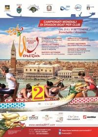 Manifesto Campionati Mondiali di Dragon Boat 2017