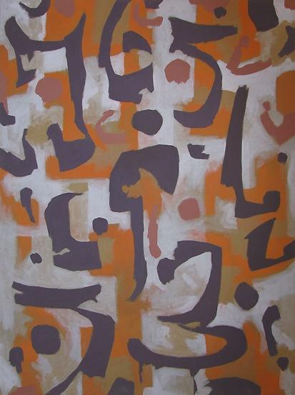 Charles Pollock, Chapala 3, 1956