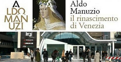 Aldo Maunzio