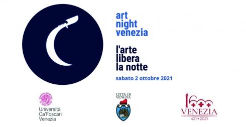 Art Night Venezia 1600