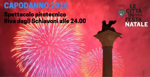 Capodanno Venezia 2016