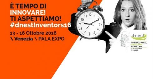 D-nest International Inventors Exhibition
