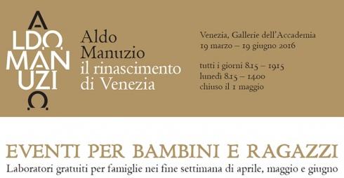 Aldo Manuzio - Eventi per bambini e ragazzi
