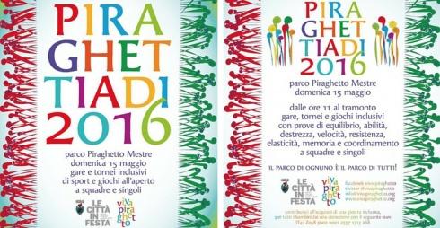 Piraghettiadi 2016