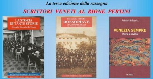 Scrittori Veneti - locandina