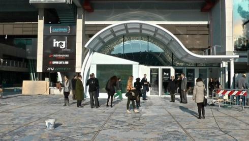 Immagine ingresso del Centro