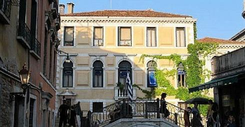 Istituto Ellenico