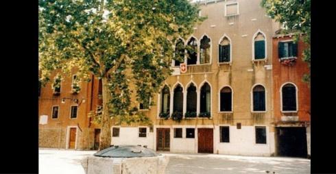 Palazzo Trevisan degli Ulivi