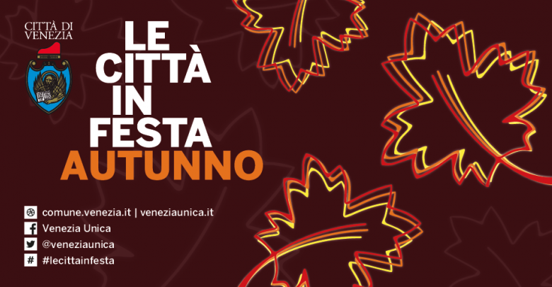 Cover Città in Festa 2017