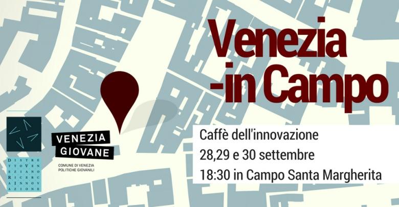 caffe dell'innovazione 2016