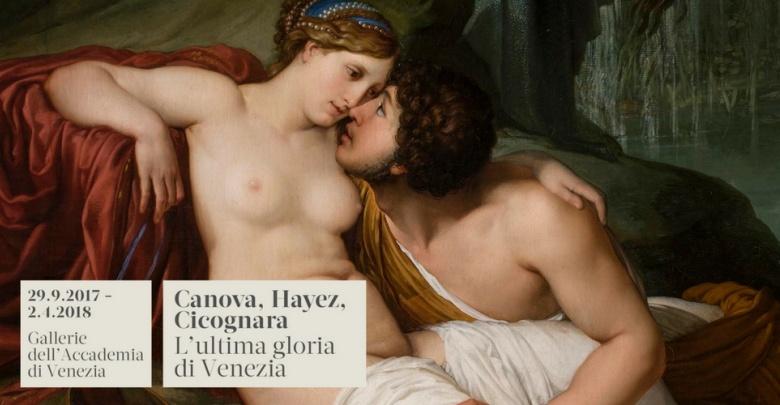 Canova Hayez Cicognara - Gallerie dell'Accademia Venezia