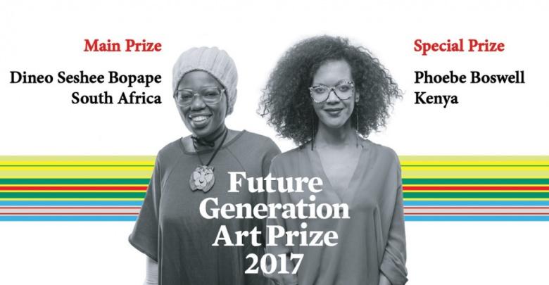 future_generation_art_prieze_2017_venice