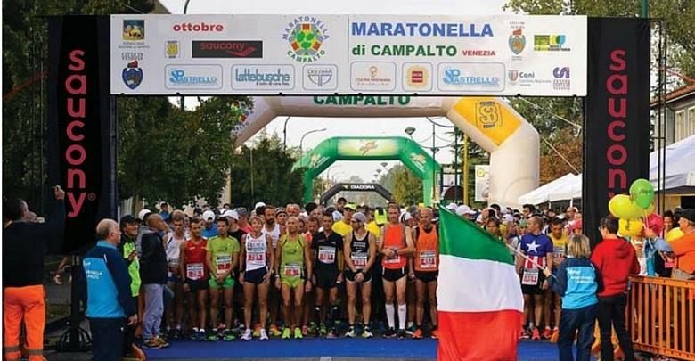 Maratonella di Campalto, immagine della partenza