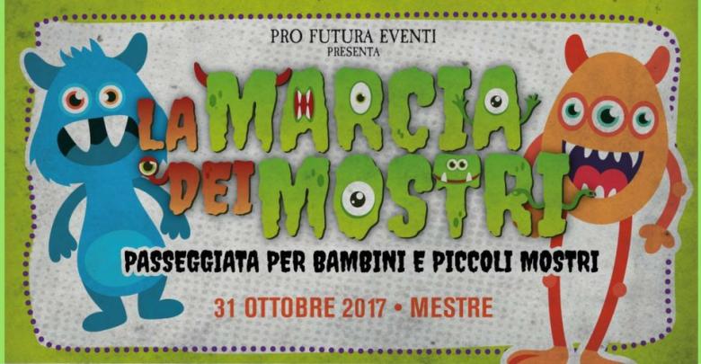 marcia_dei_mostri Mestre 2017