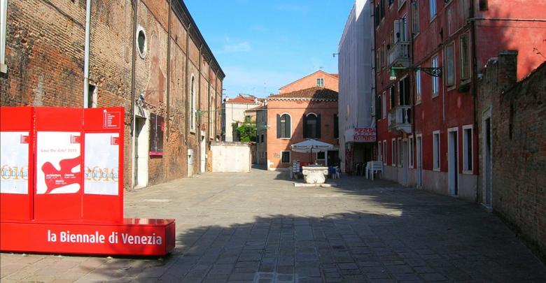 campo_della_tana