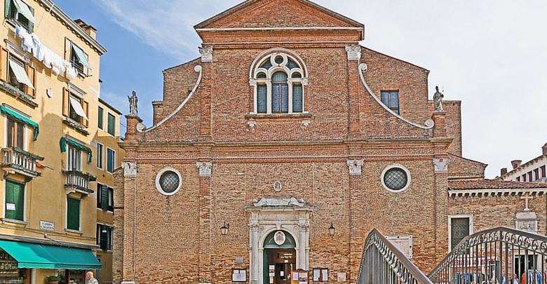 Church Of San Martino Vescovo Venezia Events Venezia Unica