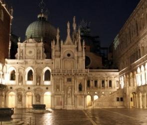 Notte al Museo - Palazzo Ducale di sera