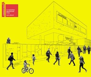 Sarajevo Now: People's Museum