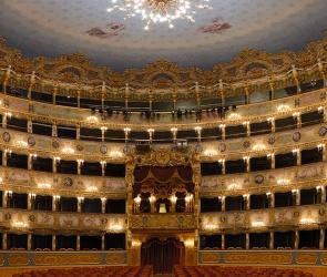 Gran Teatro la Fenice