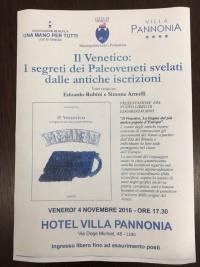 il venetico: i segreti di paleoveneti svelati dalle antiche iscrizioni