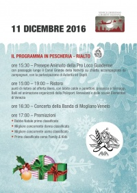 Il programma in Pescheria Rialto