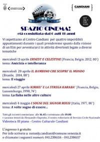 Spazio Cinema