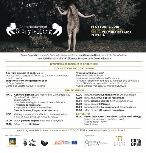giornata europea della cultura ebraica in italia