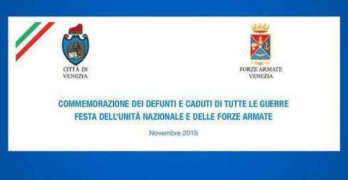 """Celebrazioni IV novembre 2015 """"Commemorazione dei caduti"""""""