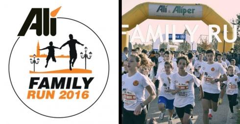 Alì Family Run - Immagini dal sito