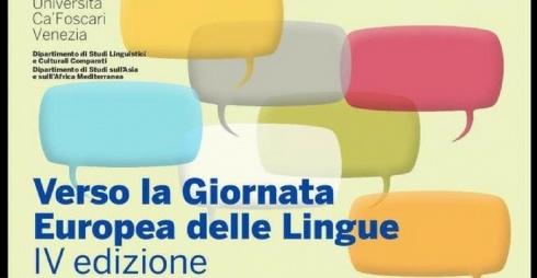 Locandina Giornata Europea delle lingue 2016