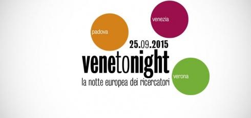 La Notte Europea dei Ricercatori 2015