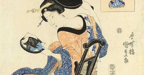 Spose, geisha e cortigiane. L'universo femminile nel Giappone Edo