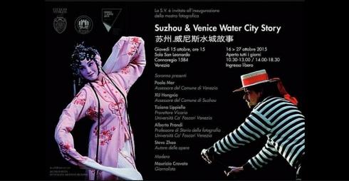 Suzhou and Venice