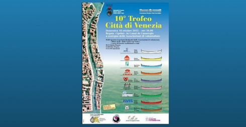 10°Trofeo Città di Venezia
