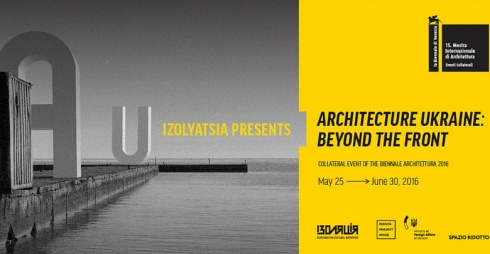 Architecture Ukraine – Beyond  the  Front
