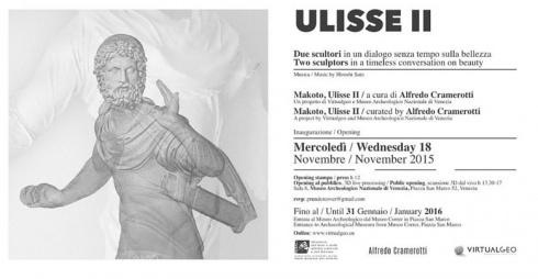 Ulisse II