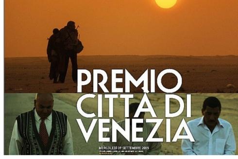 manifesto Premio città di Venezia 2015
