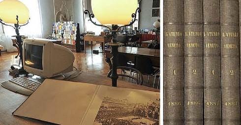 Ateneo Veneto Library