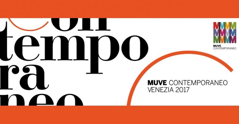 Muve contemporaneo venezia 2017