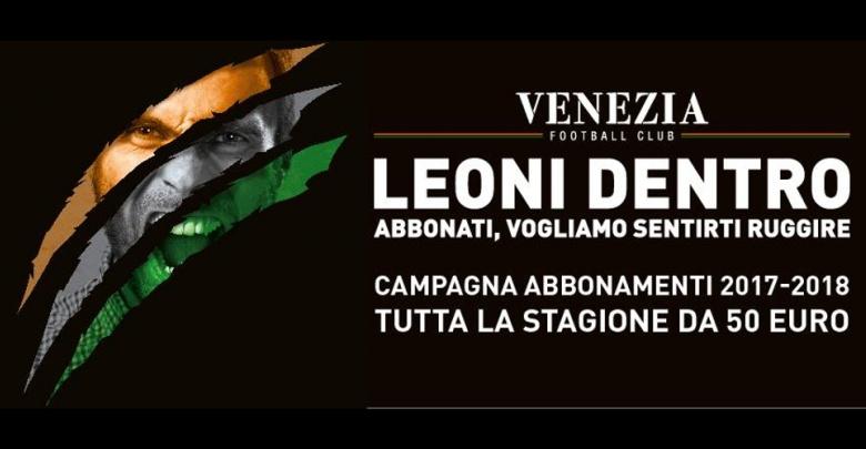 Venezia FC stagione sportiva 2017-2018