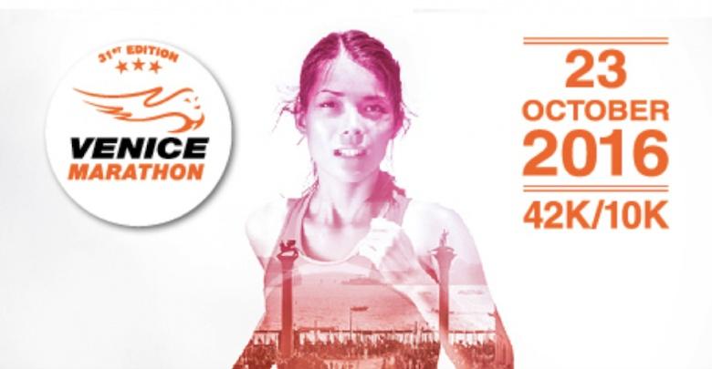 venicemarathon 2016