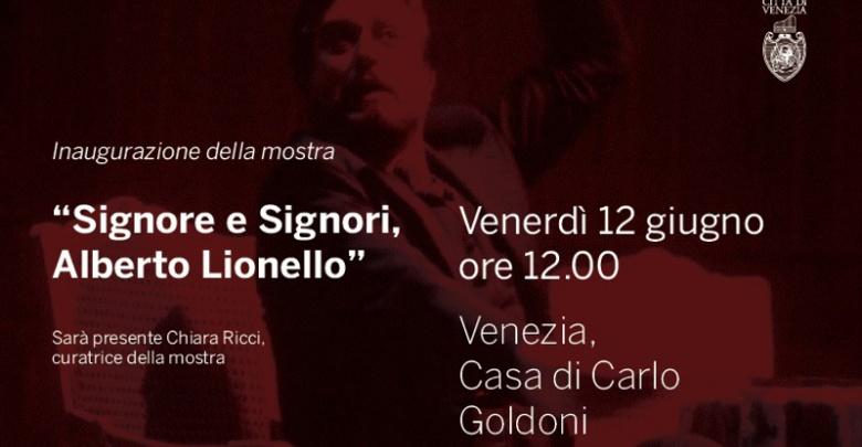 Mostra Alberto Lionello