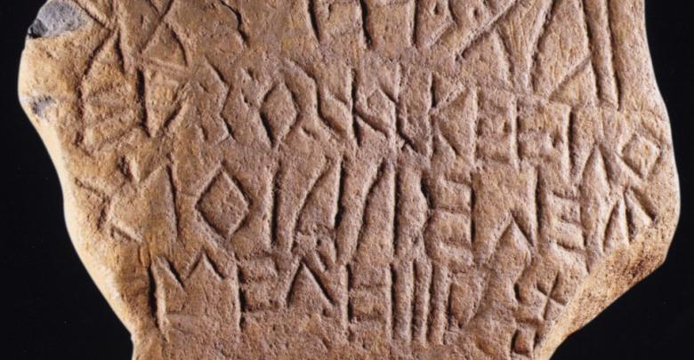 iscrizioni venetiche