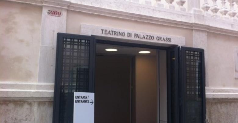 ingresso del Teatrino